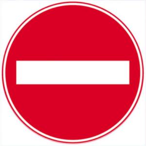 都会で運転するのに覚えておきたい標識