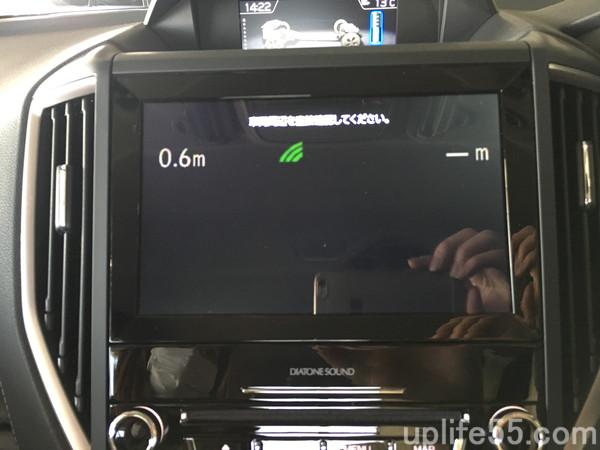 フォレスターに純正フロントコーナーセンサーを付けたらめっちゃおすすめな件