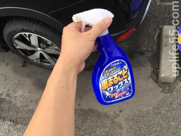 手洗い洗車好きが選ぶコーティング車・ハイルーフ車で購入すべき洗車グッズはコレ!