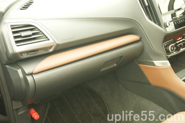 【写真多め】新型フォレスターのブラウン革シートの高級感は異常!率直な感想とは?