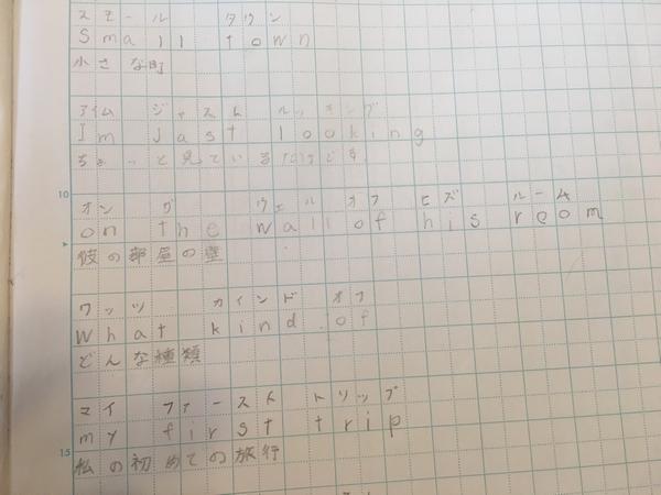 小4で英検4級合格体験記!おすすめのテキストと勉強法はコレだ!